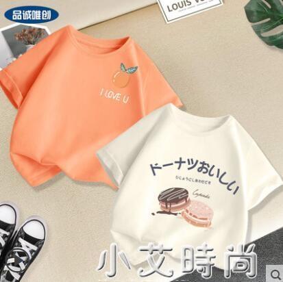 女童短袖t恤2021新款大童女孩半袖上衣童裝兒童夏季純棉衣服夏裝 小艾新品