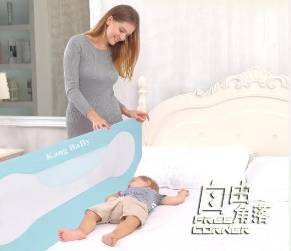 康蒂兒 兒童床護欄寶寶床擋板床圍欄護欄嬰兒圍床防護欄1.8-2米 igo 自由角落