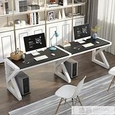 經濟型辦公桌簡約雙人電腦桌台式家用一體書桌寫字台游戲桌學習桌  夏季新品 YTL