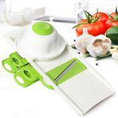 廚房切菜器削馬鈴薯絲切絲器家用插擦絲器蘿蔔絲刨絲器切片器切片機HM 時尚潮流