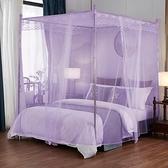 室內蚊帳 蚊帳落地三開門加密有不銹鋼支架1.8/1.5m/1.2米床單雙人家用【快速出貨八折搶購】