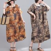 洋裝連身裙~棉麻洋裝~胖MM復古文藝舒適荷葉領連身裙 5F005愛尚布衣