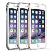 【marsfun火星樂】G-CASE iPhone6/6S 格蘭頓系列 鋁合金邊框 鋁框 金屬防摔 手機邊框 保護套 Apple 4.7吋