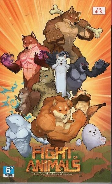 【玩樂小熊】Switch遊戲NS 動物之鬪 動物之鬥 Fight of Animals 中文版