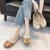 韓國東大門女鞋藤草編織包頭簡約懶人豆豆鞋平底穆勒鞋 格蘭小鋪