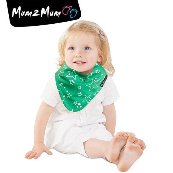 紐西蘭 MUM 2 MUM 雙面時尚造型口水巾圍兜 閃亮星/萊姆綠