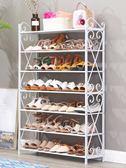 簡易鞋架家用經濟型宿舍防塵鞋櫃省空間組裝家里人門口小鞋架igo『小琪嚴選』