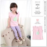可愛小酪梨荷葉袖粉色上衣拼布背心無袖竹節棉俏皮柔軟舒適粉色女童【哎北比 】