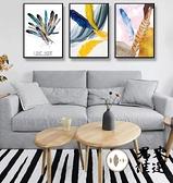 單幅 裝飾壁畫客廳掛畫餐廳背景墻畫簡約臥室床頭畫【君來佳選】