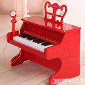 兒童電子琴女孩鋼琴玩具小孩琴初學插電帶麥克風寶寶1-3-6歲 DF 科技藝術館