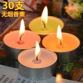 30支圓形薰衣草香薰蠟燭 紫色無煙小焟燭去異味香味熏香精油臘燭