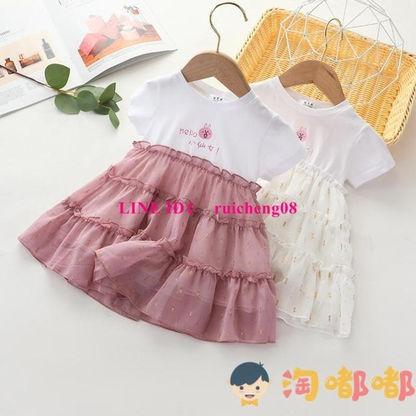 兒童連身裙公主裙寶寶時尚百搭裙子【淘嘟嘟】