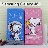 SNOOPY 彩繪皮套 [筆記本] Samsung Galaxy J6 (5.6吋) 史努比【正版授權】