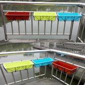 陽臺欄桿護欄花架懸掛花盆架長方形