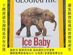 二手書博民逛書店《NATIONAL罕見GEOGRAPHIC》國家地理雜誌 期刊 2009年5月 英文版 ARCTIC OCEAN