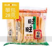 【旺旺】仙貝香米餅24g/包,全素【包裝已變更2枚*4袋】