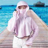防曬披肩女夏季純棉長袖防紫外線開電動車親子防曬衣遮陽連帽