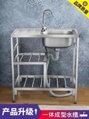 廚房不銹鋼支架水槽單槽洗菜盆洗手洗碗池水池出租屋帶平臺面一體 布衣潮人YJT