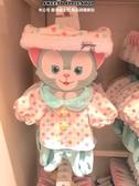 (現貨&樂園實拍) 香港迪士尼 樂園限定 畫家貓 點點睡衣版 S號玩偶專用衣服配件 (不含S玩偶喔!)