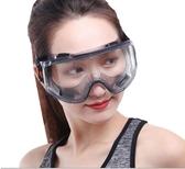 護目鏡Y200防霧大眼罩防風防塵飛濺化工裝修打磨戶外騎行風鏡眼鏡 ☸mousika