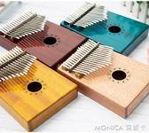 拇指琴卡林巴琴17音手指琴初學者KALIMBA琴男女不用學就會的樂器 莫妮卡小屋YXS