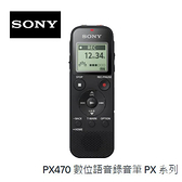 Sony ICD-PX470 4GB 數位語音錄音筆
