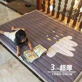 春夏加厚寶寶爬行墊防滑兒童地墊游戲毯折疊榻榻米布質嬰兒爬爬墊