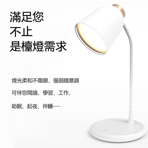 歐式米韻LED檯燈 觸控無極調光護眼臺燈 書桌小夜燈 LED檯燈 無線檯燈 USB充電 伴讀燈 閱讀燈