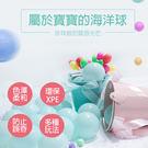 馬卡龍色 兒童海洋球(100顆入) 塑膠球 寶寶球池 玩具球 遊戲球【ZZ0007】