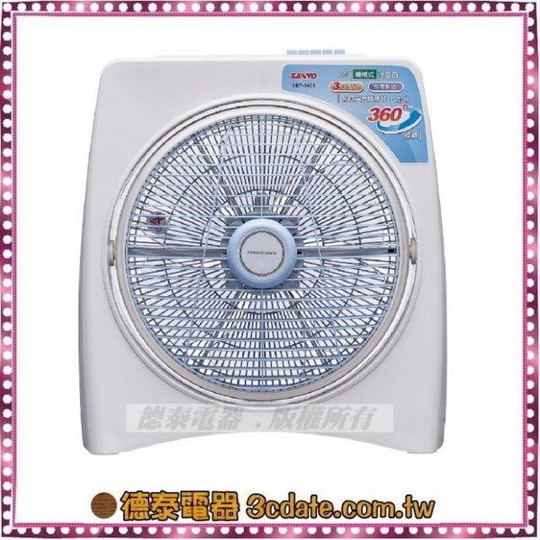 台灣三洋 電風扇【SBF-1400A】機械式箱扇【德泰電器】