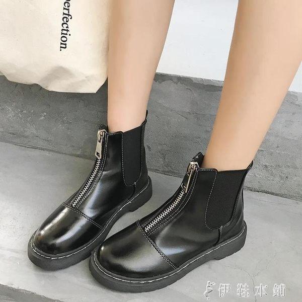 馬丁靴  chic馬丁靴女英倫風學生韓版百搭黑色切爾西機車短靴 伊鞋本鋪