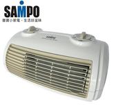 SAMPO 聲寶 陶瓷定時電暖器 HX-FG12P**免運費*