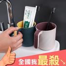 刷牙杯 杯子 牙刷杯 洗漱 馬克杯 把手水杯 刷牙 磨砂 防滑 把手雙色漱口杯 米菈生活館【N342】