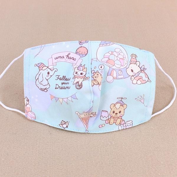 雨朵防水包 U366-026 口罩套小嘴鳥-小孩