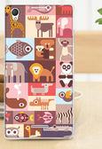 ♥ 俏魔女美人館 ♥ SONY Xperia T3 / D5103 {軟殼*動物園} 手機殼 手機套 保護殼 保護套