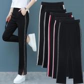 褲子女女士休閒運動褲直筒微喇叭寬管褲寬鬆女褲九分 三角衣櫃