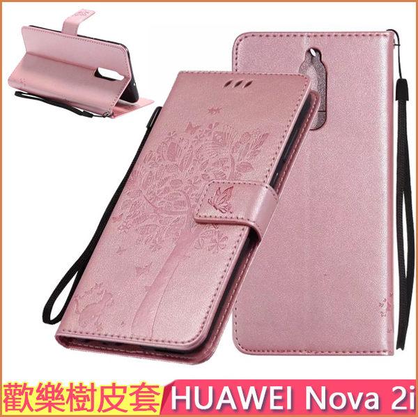歡樂樹皮套 磁釦 華為 HUAWEI Nova 2i 手機皮套 側翻 錢包款 麥芒 6 保護殼 手機套 支架 5.9吋 保護殼