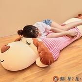 抱枕趴趴狗長條枕毛絨玩具公仔抱抱枕可愛娃娃【淘夢屋】