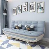 沙發床兩用多功能可折疊拆洗客廳簡約現代小戶型雙人1.8米1.5布藝
