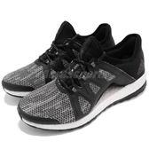 【六折特賣】adidas 慢跑鞋 PureBOOST Xpose All Terrai 黑 白 雪花 透氣避震 運動鞋 女鞋【PUMP306】 S81148