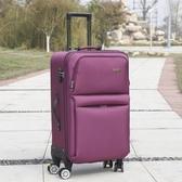 超大行李箱萬向輪拉桿箱28寸男女牛津布商務旅行箱登機20寸密碼箱  ATF  魔法鞋櫃