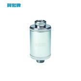 賀眾牌U-2026奈米除氯活水器 沐浴器(U2026)
