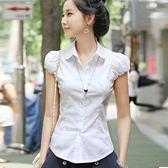 即止  正韓女士燈籠袖泡泡袖短袖白色襯衫職業修身顯瘦襯衣3 12 庫存清出T