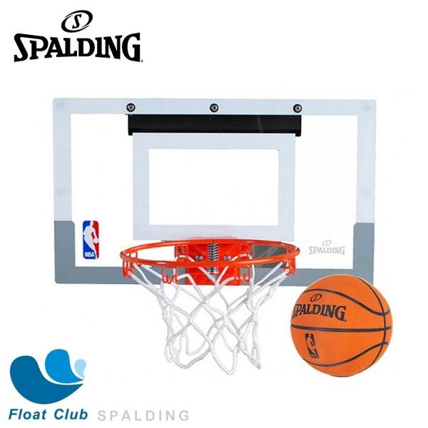 現貨【SPALDING】斯伯丁 NBA室內小籃板/籃球 公司貨 -附球 (2件限宅配)
