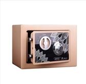 全館83折創意小型全鋼保險柜家用超小保險箱存錢罐迷你入墻機械密碼保管箱