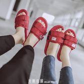 越南拖鞋男夏季時尚外穿情侶涼鞋韓版潮流涼拖防滑個性網紅沙灘鞋「米蘭街頭」