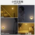 歐普小夜燈感應光控智慧led走廊過道睡眠燈家用插座式創意兒童房 3C優購