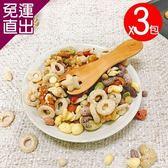 好食光 糙米堅果米香麥片 135gX3包【免運直出】