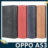 OPPO A53 2020 復古格紋保護套 磨砂皮質側翻皮套 隱形磁吸 支架 插卡 手機套 手機殼 歐珀