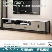 《固的家具GOOD》866-1-AA 麥德爾灰橡色7尺仿石面長櫃/電視櫃【雙北市含搬運組裝】